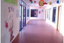 Escuela Infantil Kidsco Alcantarilla Murcia Interior