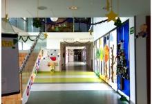 Escuela Infantil Bripac Instalaciones