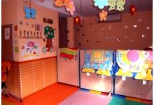 Escuela Infantil Kidsco Centro Geográfico Aula