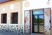Escuela Infantil Kidsco Cerro Muriano - Entrada