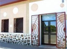 Escuela Infantil Kidsco Cerro Muriano Cordoba